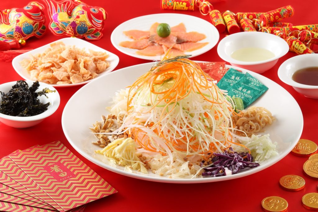 Prosperity Yu Sheng with Raw Salmon Slices or Abalone