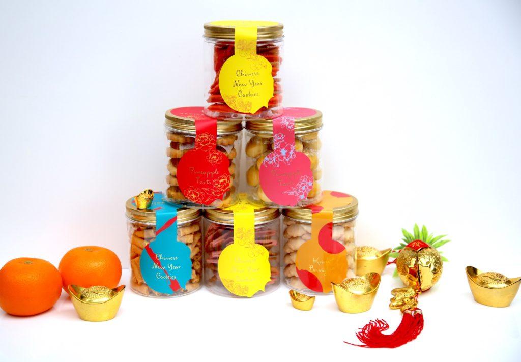 Single Cookie Jar