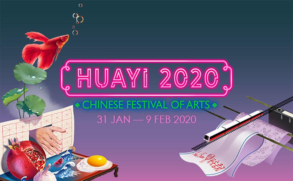 Huayi 2020