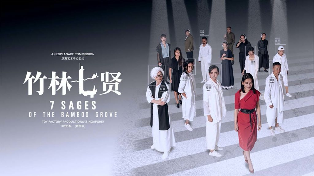 7 Sages of the Bamboo Grove